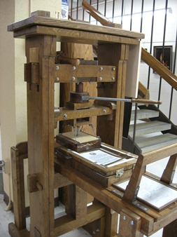 Johannes Gutenberg A German Goldsmith Invented The Printing Press With Replaceable Type In 1436 Famous Bible Was Published September