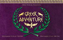 greek-theater-dec-10-11-2016